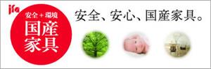 web-banner-300.jpg